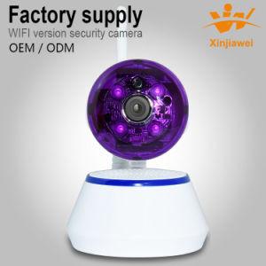Hot Sale CCTV Video Digital Mini Dome IP Security Camera pictures & photos