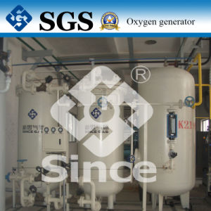 Oxygen generator for chemical industry (PO-50) pictures & photos