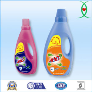 Best Price Fabric Softener Household Chemical pictures & photos