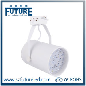 Commercial Lighting 5W LED Track Light for Sale (F-H1-5W) pictures & photos