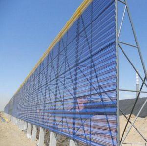 Sound Wind Barrier Sheet High Quality