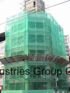 Construction Debris Netting pictures & photos