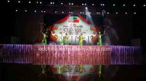 P2.5mm Indoor Ultra-High Resolution LED Video Screen pictures & photos