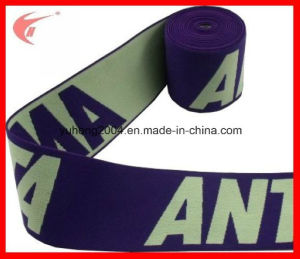 Underwear Elastic Tape for Clothing (YH-ET010) pictures & photos