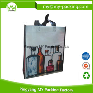China Manufacture Sell Laminated Nonwoven PP Bag with Printing pictures & photos