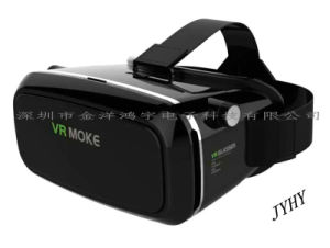 Vr Box Virtual Reality Headset 3D Glasses OEM Glass Jy-602