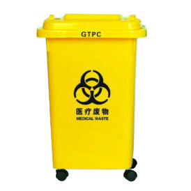 50L Plastic Recyling Bin Multicolor pictures & photos