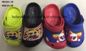 Children EVA Garden Shoes Fashion Slippers Beach Shoes House Shoes (FBJ521-19) pictures & photos