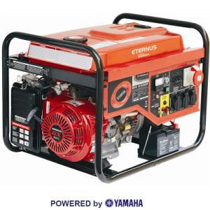 Price of AC Generator (BH8500) pictures & photos
