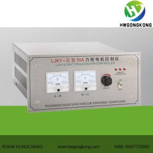 Torque Motor Controller (HW-LJKY-III50A)