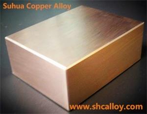 Beryllium Copper Alloy Plates C17200 pictures & photos