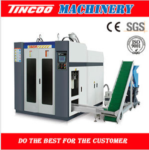 PE Extrusion Blow Molding Machine (DHD-1L) with CE pictures & photos