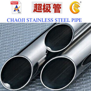AISI 201, 304, 304L, 316, 316L, 430 Stainless Steel Pipe pictures & photos