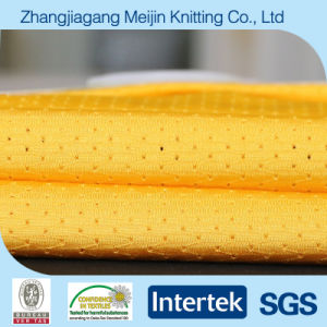 Yellow Warp Knit 7X1 Nylon Spandex Mesh Fabric (MJ5069)