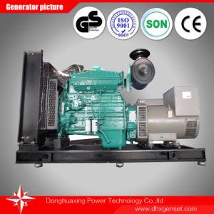 United Kindon Generator Set, United Kindon Diesel Generator for Sale