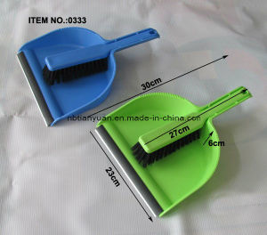 Dustpan and Broom, Dustpan, Broom, Dustpan and Brush
