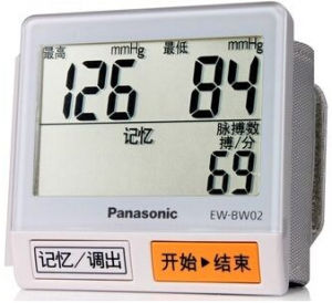 LCD display Module for Smart Home System pictures & photos