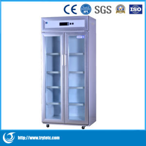 Pharmacy Refrigerator-Medical Refrigerator-Pharmaceutical Refrigerator pictures & photos