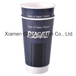 1.5-32 Ounce Hot Beverage Paper Cups and Lids (PC11021) pictures & photos