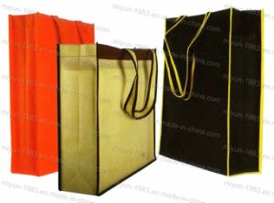 Personalized Cheap Wholesale Logo Non-Woven Tote Bags (M. Y. M-116) pictures & photos