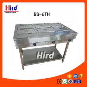 Food Warmer (BS-6TH) Ce