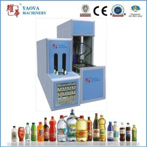 Yaova 20 Liter Water Bottle Mini Manual Blow Moulding Machine pictures & photos