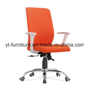 Ergonomic Swivel High Back Mesh Fabric Executive Office Chair pictures & photos
