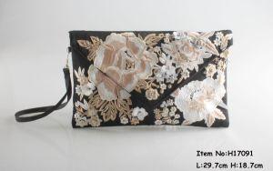 2017 Fashion Ladies Handbags (H17091) pictures & photos