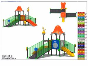 2017 New Design Outdoor Playground Quipment for Disabled pictures & photos