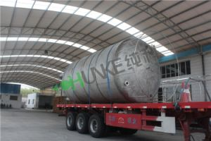 Stainless Steel Water Pressure Tank for Water Purification Plant pictures & photos