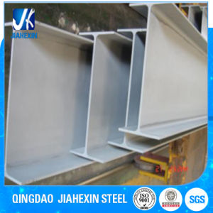 A36/Ss400/Q235 Hot Rolled Welded Hot Dipped Galvanized H Beam Carbon Steel Structure pictures & photos