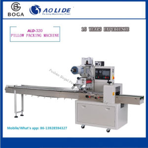 Flow Full Stainless Horizontal Disposable Toilet Mat Wrapping Machine pictures & photos