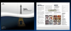 Paper Catalogue /Paper User Manual /Brochure Wholesale pictures & photos