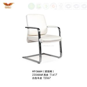 Hot Sale Modern Office Furniture Cheap PU Ergonomic Chair pictures & photos