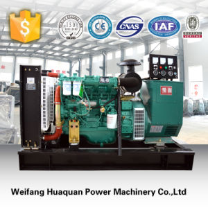 1.5% off Promotion Yuchai Open Type 50kVA/40kw Generator Electric for Hot Sale Made in China
