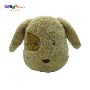 Cute Plush & Stuffed Dog Head Mobile Phone Holder