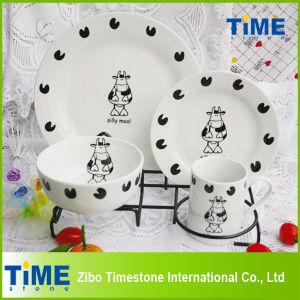16PC Porcelain Cut Decal Dinner Set (627038) pictures & photos