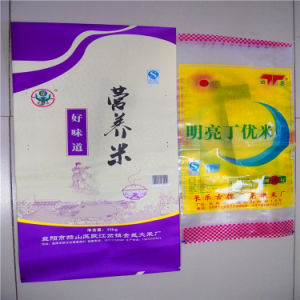 Rice, Flour, Fertilizer and Other Kinds of PP Woven Bag pictures & photos