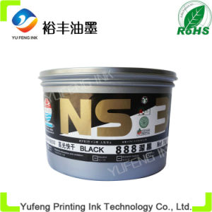 Pantone Spot Color Ink, Eco Printing Ink and Bulk Ink, China Ink of Factory, Pantone 888 Black (Globe Brand)