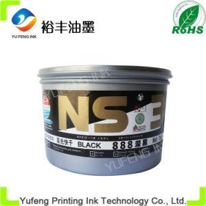 Pantone Spot Color Ink, Eco Printing Ink and Bulk Ink, China Ink of Factory, Pantone 888 Black (Globe Brand)