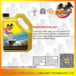 ISO9001 Super Coolant