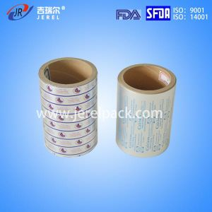 Pharmaceutical Printed Blister 20micron Aluminium Foil pictures & photos