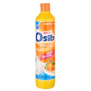 Dishwashing Liquid Detergent pictures & photos