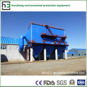 Wide Space of Top Virbration Electrostatic Collector -Industrial Dust Collector pictures & photos