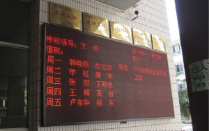 P10 Red Color LED Running Message Display pictures & photos