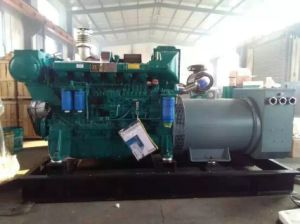 Tractor Generator Water Cooled Single Cylinder