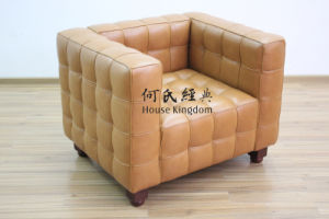 Cubus Arm Chair (C-3001#) pictures & photos