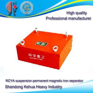 Suspension Permanent Magnetic Iron Separator for Granular Material