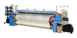 Medical Gauze Air Jet Loom pictures & photos