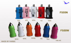 Colorfull Car Charger for Electronic Cigarette (Fs55)